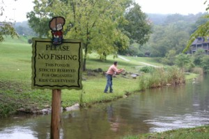 No fishing in this pond